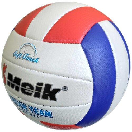 Волейбольный мяч Meik VM2805 синий
