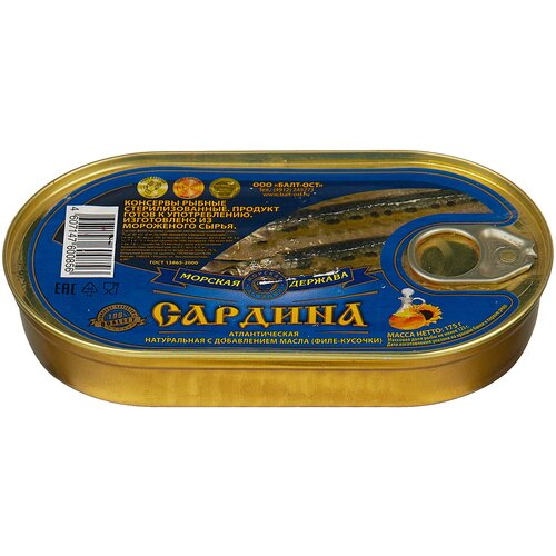 Морская Держава Сардина атлантическая натуральная, филе с добавлением масла, 175 г