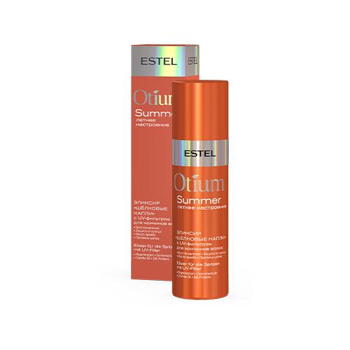 Купить Estel Professional Эликсир Шёлковые капли с UV-фильтром для кончиков волос OTIUM SUMMER (100 мл)