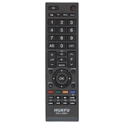 Фото - Пульт ДУ Huayu RM-L890+ для телевизоров Toshiba 32RL838G/40RL838G, черный 2 пульт ду huayu rm d759 для toshiba черный