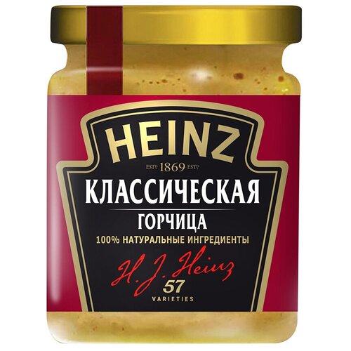 Фото - Горчица Heinz Классическая умеренно жгучая, 185 г горчица русские закуски жгучая 200 г