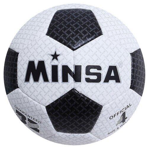 Мяч футбольный Minsa размер 4, 32 панели, PU, машинная сшивка, 310 г