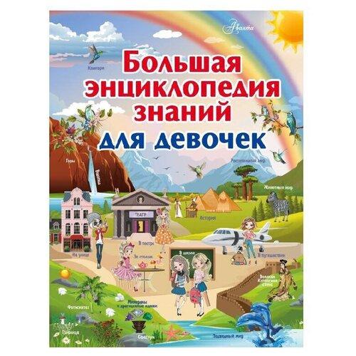Ликсо В.В., Спектор А.А., Тараканова М.В.