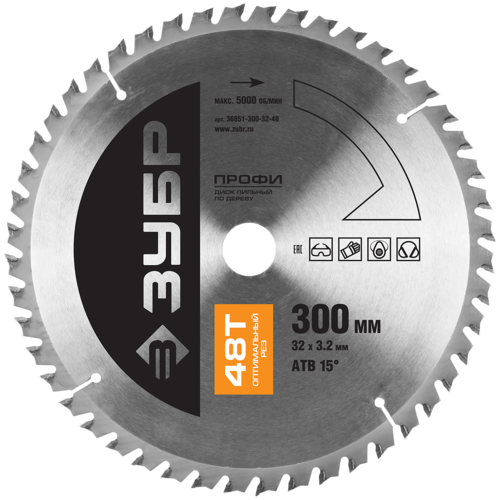 Фото - Пильный диск ЗУБР Профи 36851-300-32-48 300х32 мм пильный диск зубр профи 36852 300 32 60 300х32 мм