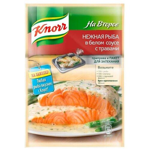 Knorr Приправа Нежная рыба в белом соусе с травами, 23 г