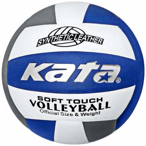 Волейбольный мяч Kata C33290