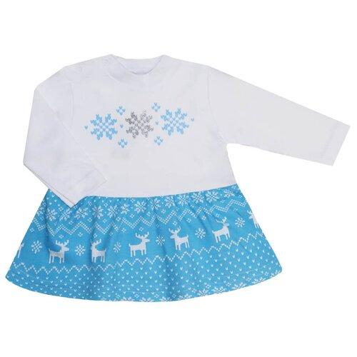 Фото - Платье KotMarKot размер 68, белый/голубой свитшот kotmarkot размер 68 белый