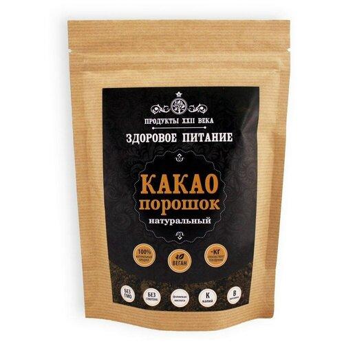 Продукты ХХII века Какао-порошок натуральный растворимый, дой-пак, 200 г polezzno какао порошок натуральный растворимый коробка 500 г