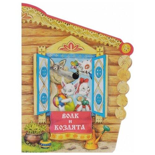 мозаика синтез книжка игрушка с пазлами играем в сказку волк и козлята Толстой А.Н. Книжки с вырубкой. Волк и козлята