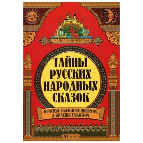 Андриевская Ж.В.
