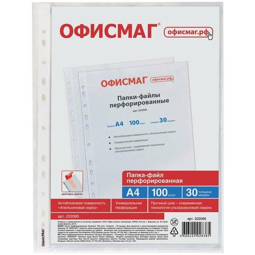 Купить ОфисМаг Папки-файлы перфорированные А4, 100 штук, апельсиновая корка, 30 мкм бесцветный, Файлы и папки