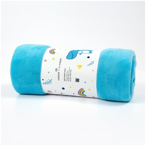 Детский плед велсофт 90х110 ярко-голубой