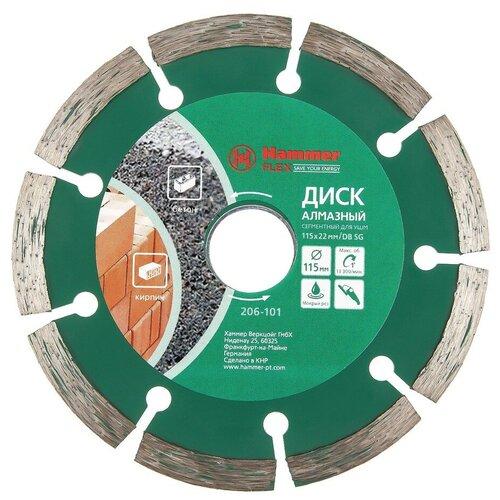 Диск алмазный отрезной Hammer Flex 206-101 DB SG, 115 мм 1 шт. диск алмазный отрезной hammer flex 206 112 db tb new 125 мм 1 шт