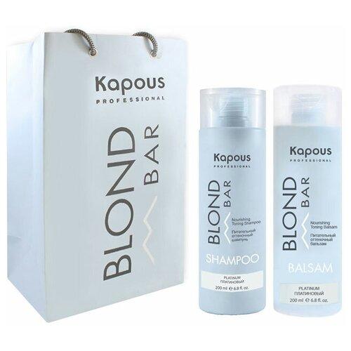 Kapous Professional Набор Blond Bar для блондинок оттеночный Платиновый (Шампунь 200 мл + Бальзам 200 мл)