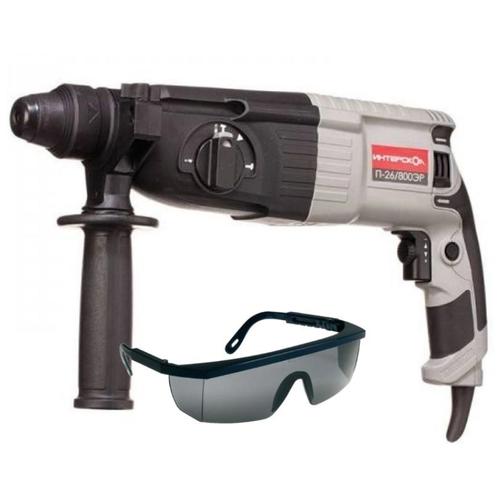 Перфоратор Интерскол П-26/800 ЭР + ударопрочные защитные очки