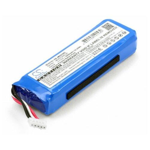 Аккумулятор для акустики JBL Charge 2+ (MLP912995-2P)