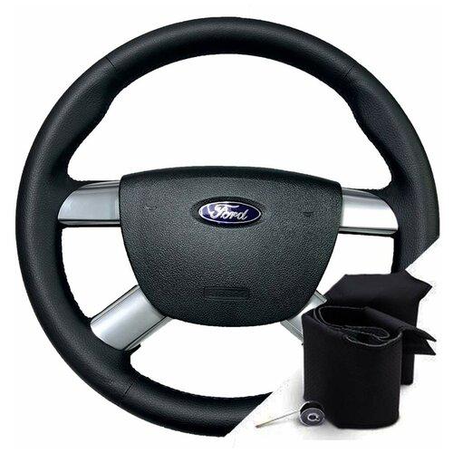 Оплетка для руля Ford Focus 2 (2005-2011 г.в.) - черная нить