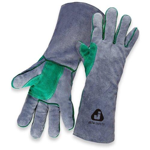 Краги сварочные JWK 501 Jeta Safety, цвет серый/темно-зеленый.