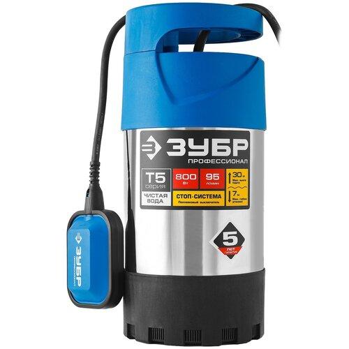 Фото - Дренажный насос для чистой воды ЗУБР НПЧ-Т5-800-С (800 Вт) дренажный насос для чистой воды зубр нпч т3 550 550 вт