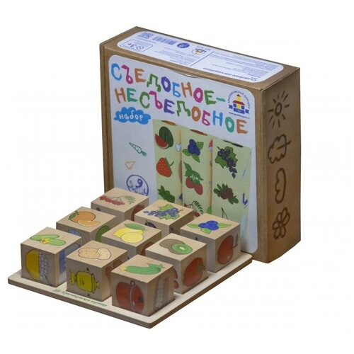 Кубики Краснокамская игрушка Съедобное-несъедобное