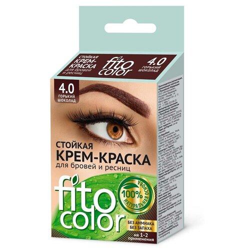 Fito косметик Стойкая крем-краска для бровей и ресниц Fito color 2 х 2 мл 4.0 горький шоколад