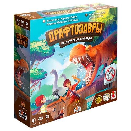 Купить Настольная игра GAGA Драфтозавры, Настольные игры