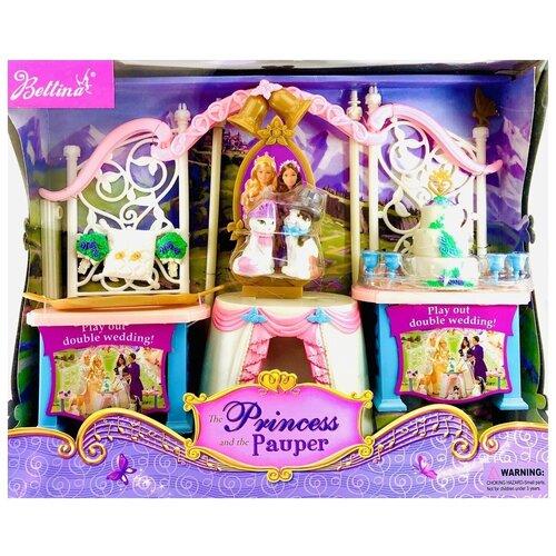 Свадебный набор аксессуаров для кукол, Bettina 66678 Princess and the Pauper, 40.5х32.5х10см