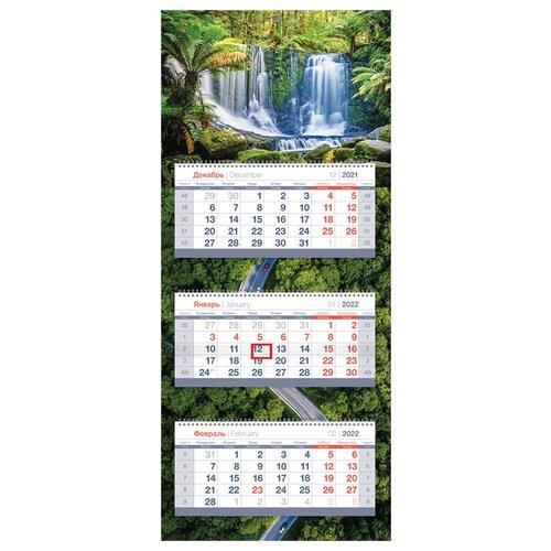 Купить Календарь квартальный настенный на 2022 год Waterfall , OfficeSpace, Календари