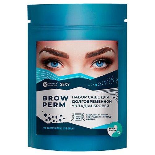 Купить Innovator Cosmetics Состав #2 Brow Sculpt для долговременной укладки бровей Sexy Brow Perm (набор из 3 саше)