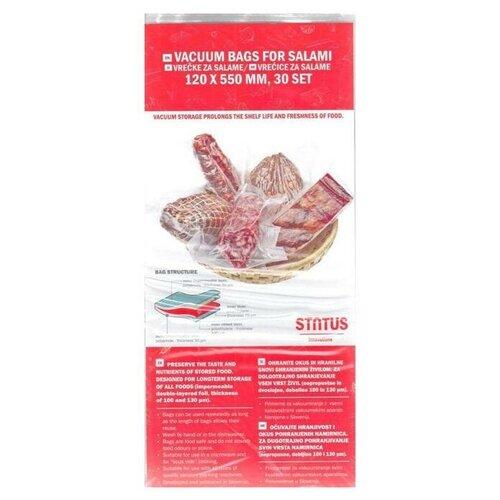 Пакеты для вакуумного упаковщика STATUS VB 12*55-30