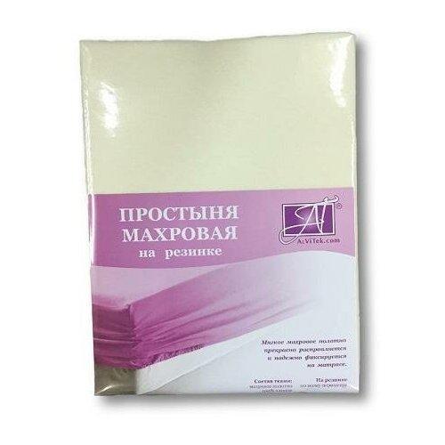 Простыня на резинке хлопковая махровая АЛЬВИТЕК ПМР-МО-160 молочная 160х200