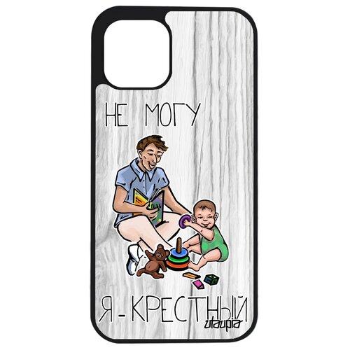 """Чехол для телефона iPhone 12, """"Не могу - стал крестным!"""" Комикс Повод"""