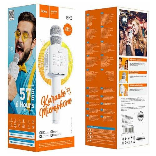 Микрофон для караоке беспроводной Hoco BK5 Cantando