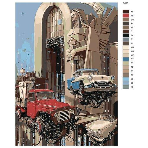 Картина по номерам «Автомобиль в небе» 50х70 см (Z-325)