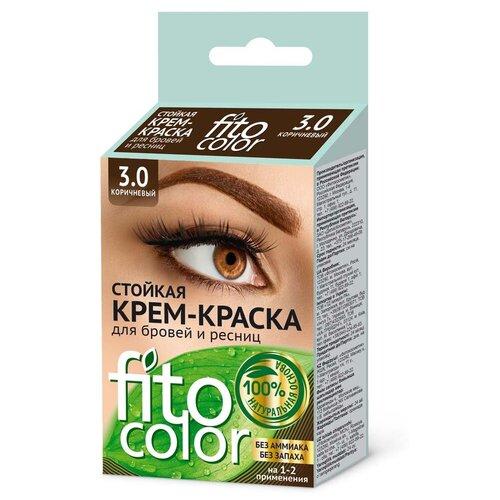 Fito косметик Стойкая крем-краска для бровей и ресниц Fito color 2 х 2 мл 3.0 коричневый