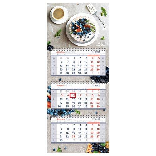 Купить Календарь квартальный настенный на 2022 год Berry delight , OfficeSpace, Календари