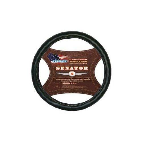 braid azard senator vermont leather xl d 42 cm beige opls0719 Оплетка руля M 37-38 см кожа SENATOR VERMONT черная (Azard)