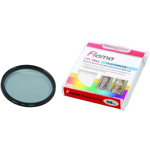 Светофильтр FLAMA CPL Filter 58 mm