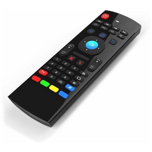Фото - Air Mouse MX3 Пульт дистанционного управления клавиатура/мышь воздушная мышь и пульт c микрофоном vontar voice remote control