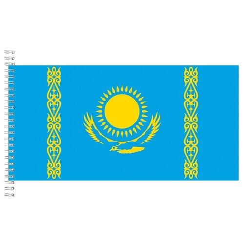 Альбом для рисования, скетчбук Флаг Казахстана