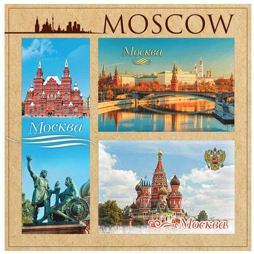 Фото - Набор № 1 Москва, 55х80 (2 шт), 115х40 (1 шт), 14х14 см, на крафтовой подложке набор 15х19 см 10 спб 55х80 магнит закат 5 шт на голубой подложке