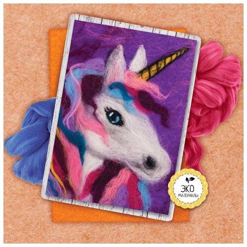 Купить Картина из шерсти Школа талантов Единорог , А5 (3803458), Фрески