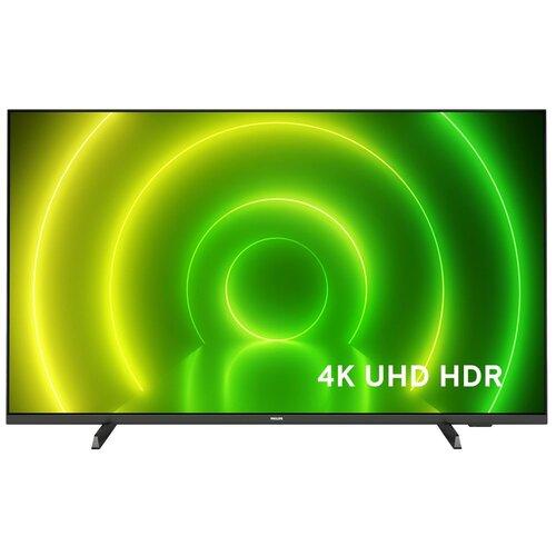 Телевизор Philips 50PUS7406/60 50