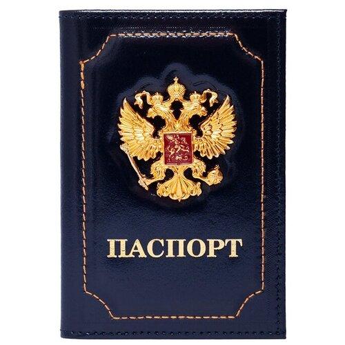 Обложка для паспорта Forte; ОГ-70