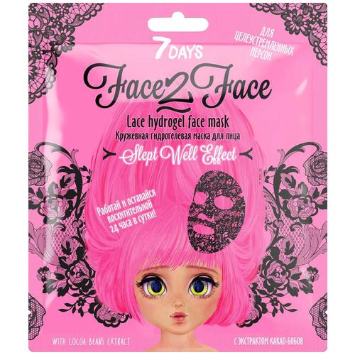 Купить 7DAYS Кружевная гидрогелевая маска Face2Face для целеустремленных персон с экстрактом Какао-бобов, 30 г