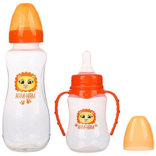 Купить Набор бутылочек для кормления Львенок Лео 150 и 250 мл, приталенные, цвет оранжевый 3654402, Mum&Baby, Бутылочки и ниблеры