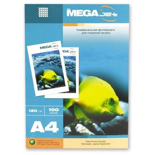 Бумага ProMEGA для цветной струйной печати, Jet, А4, 120 г, матовая, 100 листов (47760)