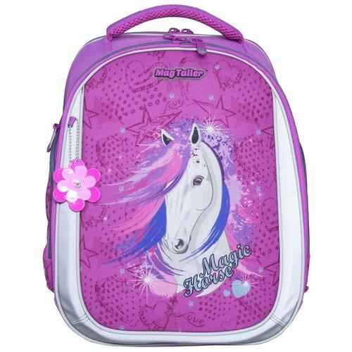 MagTaller Рюкзак Unni Magic Horse, фиолетовый недорого
