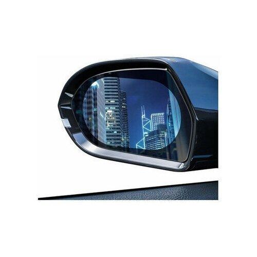 Защитная пленка Baseus Rainproof для автомобильного зеркала заднего вида 0.15mm Круглое 95?95мм (2шт) SGFY-B02