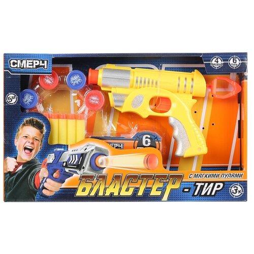 Бластер-тир Играем вместе с мягкими пулями и мишенями, в коробке (1809G242-R) игрушечное оружие играем вместе бластер с мягкими пулями b1784019 r
